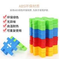 Multifunctional children's mosaic toy alphanumeric stitching toy development intelligence building puzzle