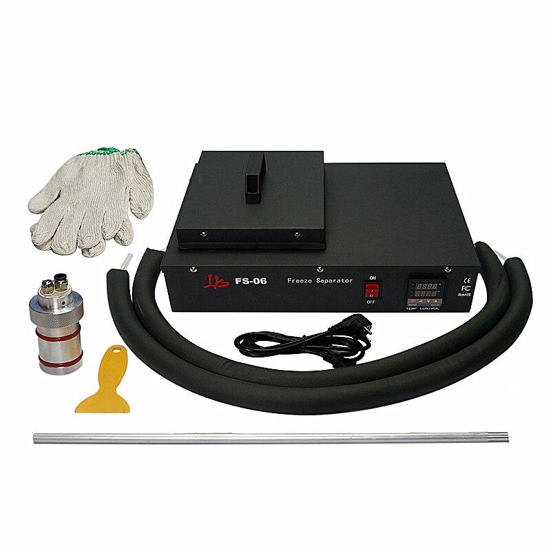 Azoto congelato separatore FS-06 Congelato LCD Separazione macchina con built-in Pompa A Vuoto Per 9 pollice del telefono Mobile schermi