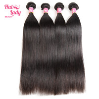 Halo Lady Beauty Hair Products Brazilian Remy Hair Straight Hair Weaves 8 Inch To 30 Inch