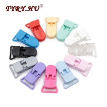 TYRY.HU 5Pcs/Lot Plastic Flat Pacifier Clip Holder Baby Dummy Soother Suspender Toddler Baby Teether Chain Feeding Accessories
