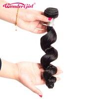 וונדר ילדה גל רופף ברזילאי שיער Weave חבילות 100 גרם צבע טבעי רמי שיער אריגת 1 PC 100% שיער אדם חבילות