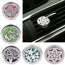Автомобильный освежитель воздуха на выходе, освежитель воздуха, Ароматический диффузор эфирного масла из нержавеющей стали, Автомобильный интерьер