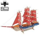 Sailing Ship Model 3D Wooden Puzzle Toys Educational Learning Toys For Children Adults Creativity Crafts Gift for Kits
