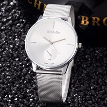 Silver Women Watches Ultrathin Stainless Steel Mesh Band Fas