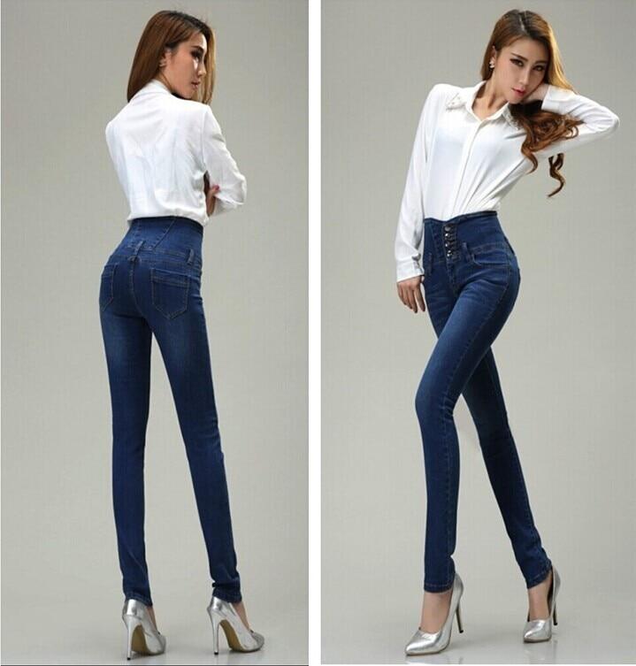 Women High Waisted Jeans Billie Jean