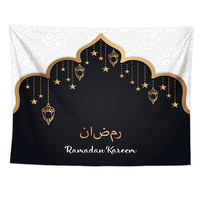 Рамадан украшения 150*130 см ИД Мубарак декоративный фон настенный гобелен Рамадан Мубарак Карим исламистского вечерние настенная крышка