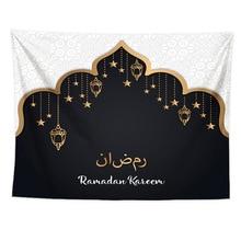 Ramadan Decoration 150*130cm Eid Mubarak Decor Backdrop Wall Tapestry Ramadan Mubarak Kareem Islamic Muslim Party Wall Cover