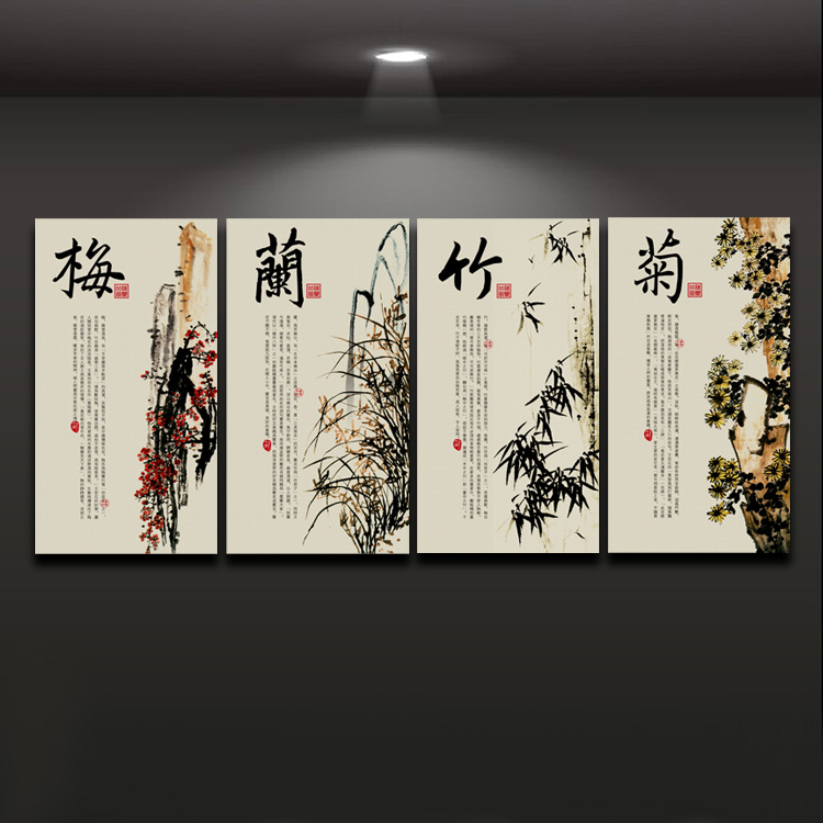 "4 Panel Set"" Four Gentlemen among Flowers"" Chinese Painting Calligraphy Art Canvas Print Wall Picture for Home Office Decor"