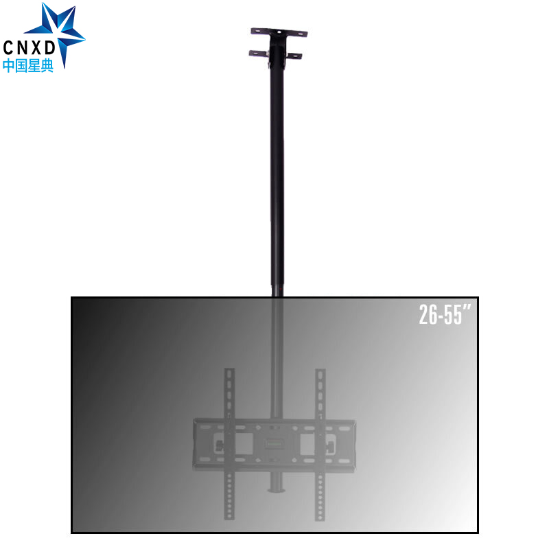 Adjustable Extension Ceiling TV Mount Fits most 26-55