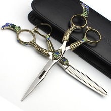 Barber Shop Vintage Hair Scissors Professional Genuine 5.5 Inch 6 Inch Japan Steel Haircut Cutting Thinning Shears Makas