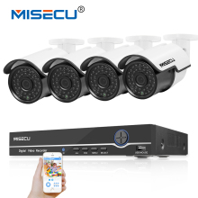 MISECU 1080P HDMI 8CH NVR KIT real POE 48v 2.0MP POE IP Camera Night Vision Waterproof IR P2P Onvif  CCTV 4pcs Surveillance cctv