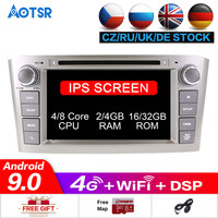 64G RAM Android 10 Car Radio GPS Multimedia Stereo DVD Player For Toyota Avensis T25 2003 2008 Auto Audio WIFI Video Navigation