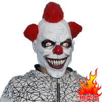 All the charm of the clown clown dance party terrorist mask wavy red terror face headgear full face
