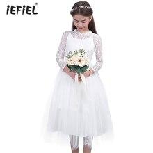 Śliczna biała koronkowa dziewczęca sukienka w kwiaty z długimi rękawami na wesela dzieci suknia wieczorowa dziewczyny księżniczka pierwsza komunia sukienek
