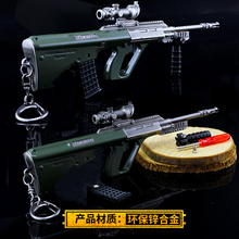 Aug A3 Game Playerunknown's Battlegrounds Pans Kar98k helmet 3D Weapon Model zinc alloy
