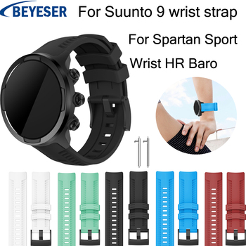 Watchbands strap For Suunto 9 silicone replacement smart watchstrap for suunto 9 band for spartan sport wrist HR Baro wrist belt milanese loop stainless steel strap for suunto spartan sport metal bands replacement watchband strap for suunto spartan sport