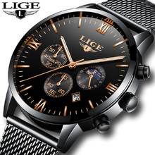 Relojes Hombre Top Brand Luxury LIGE Men Watches Men's Business Quartz Watch Auto Date Waterproof Clock Relogio Masculino 9831 цена и фото