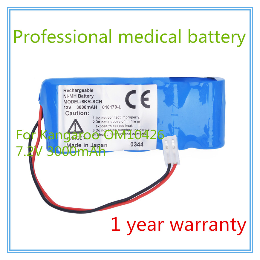 Infusion Pump battery Replacement For 224,321,324,K524,010170,41B030AG18001,OM10426 Syringe Pump battery