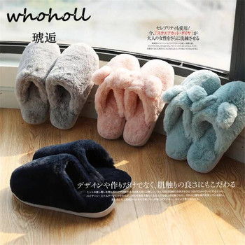 Whoholl Cute Rabbit Cartoon Animal Womenmen Couples Home Slipper for Indoor House Bedroom Flats Comfortable Warm Winter Shoes slipper