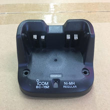 Only base top desk charger BC-192 for ICOM IC-F3003 F3002 F4001 F3101 V80 V8E etc walkie talkie for NI-MH battery(China)