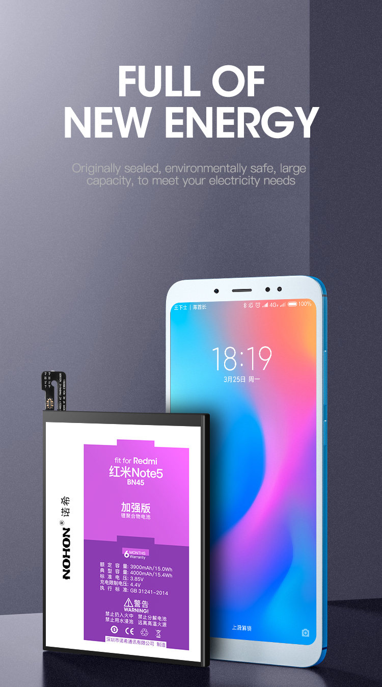 Battery For Xiaomi Redmi Note 5 (2)