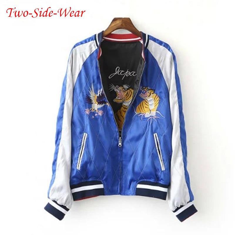 2017 Winter Two Side Wear Luxury Embroidered Baseball Jacket Women Men Streetwear Bomber Jacket Outwear Jaqueta Masculina S-XL