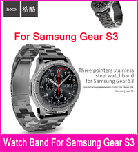 HOCO Three pionters Link Bracelet Strap For Samsung Galaxy Gear S3 Watch Made By 316L Stainless