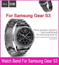 Hoco trzy pionters link bransoletka pasek do samsung galaxy gear S3 Zegarek Wyprodukowany Przez 316L Ze Stali Nierdzewnej I Z Pięknym pakiet