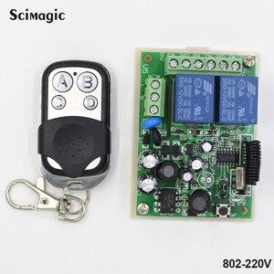 Image 2 - 새로운 AC220V 2 채널 무선 원격 제어 조명 스위치 10A 릴레이 수신기 및 2 키 원격 컨트롤러 조명 및 창
