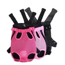 Outdoor Travel Puppy Dog Cat Front Chest Cloth Backpack Breathable Carriers with Buttons Portable Shoulder Bag 20E