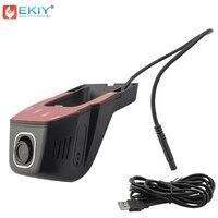 EKIY USB ADAS HD 720P Car DVR Dash Camera For EKIY Android Car Multimedia Player