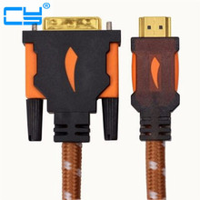 High Quality Dvi 24 + 1 Cable Projector Line Computer Monitor Computer Cable DVI Cable 15m 20m Free shipping By UPS DHL
