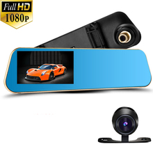 4.3″ Mirror Car DVR Dual Camera FHD1080P Dash Camera Parking Car Dvrs Rearview mirror video recorder Car DVR Dual Camera