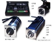 57 (50w 100w 140w 188w) / 42 (32w 64w) Brushless Servo Motor DC Servo Driver AC Servo Drive Engraving Machine Servo