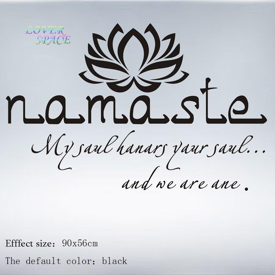 Namaste Quote Sticker Namaste Sticker Window Truck Car Vinyl Bumper Sticker Decal 5 Namaste Sticker Namaste Sticker