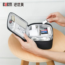 BUBM Travel Electronics Accessories Cable Organizer Bag- Waterproof Gadget Carrying Case for Cable, Charger, Power Bank, SD card(China)