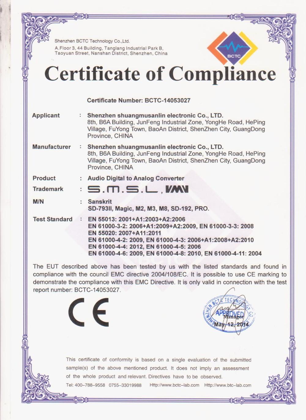 CE-EMC (1)