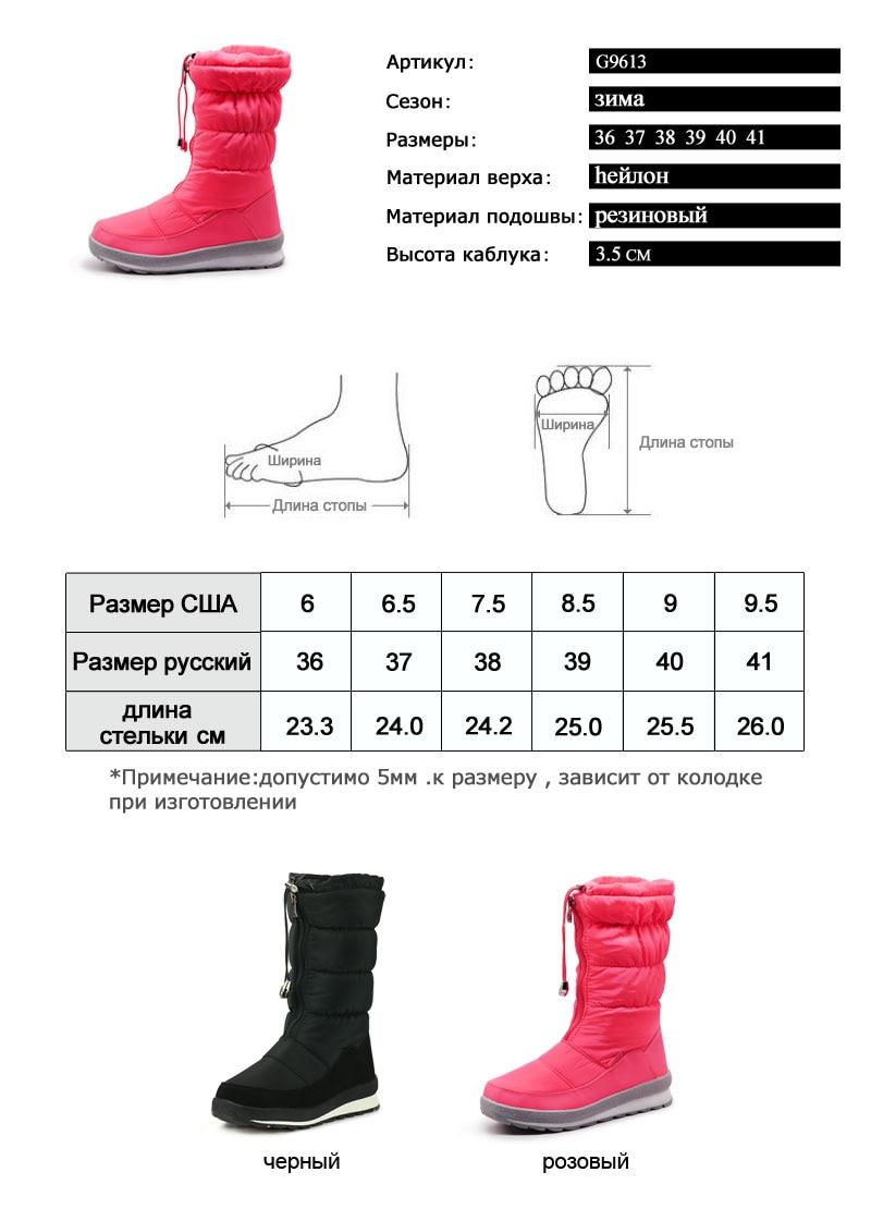 UTB8E2KpiYPJXKJkSafSq6yqUXXaN Famous Brand Winter Boots for Women