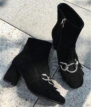 ฤดูใบไม้ร่วงฤดูหนาวผู้หญิงแฟชั่นโซ่ตกแต่งข้อเท้าบู๊ทส์สแควร์ส้นสูงสั้นB OotiesหนังฝอยBotines Mujer Botas Militares