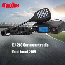 BJ218 mobile transceiver with PROGRAM CABLE dual band 136-174mhz 400-470mhz 25W two way radio
