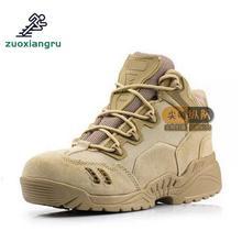 Брендовая уличная Мужская Уличная походная обувь, Нескользящие водонепроницаемые походные кроссовки, мужская уличная спортивная обувь высокого качества