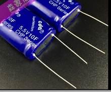 Fala pojemność superkondensator 5.5V 10F złoty kondensator połączenie typu 5.5V10F 13*26*28