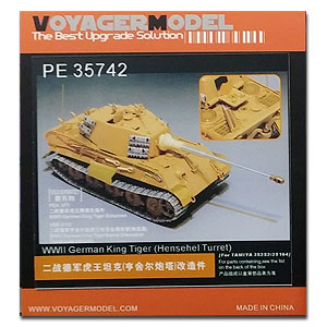 KNL HOBBY Voyager Model PE35742 World War II German Tiger King tank (Henschel turret) transformation pieces (with the palace)