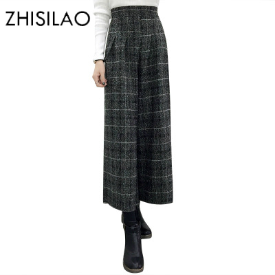 ZHISILAO Loose Trousers Women Winter Warm Wool Wide Leg Pants Maxi Plaid High Waist Trousers Elastic Thick Black Pants Casual 1