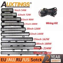 """Auxtings 1"""" 22"""" 20 дюймов 12 в 24 В внедорожный светодиодный светильник, комбинированный точечный прожектор 2"""" 126 Вт светодиодный рабочий светильник для джипа автомобиля 4WD грузовика внедорожника ATV"""