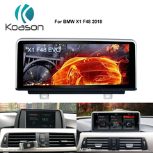 Koason Android 8.1 Car Video Stereo Multimedia Player 10.25 inch RK PX6 Six Core for BMW X1 F48 2018 EVO Vehicl GPS Navigation