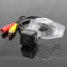 ДЛЯ Honda Insight 2010 ~ 2011/Автомобильная Стоянка Камеры/Камера Заднего вида/реверсивного Парк Камеры/HD CCD Ночного Видения + Широкоугольный