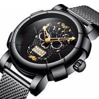Men's Military Watch Waterproof Full Steel Mesh Skull Wrist Watches Men Fashion Unique Quartz Wristwatch Clock Gifts for Men