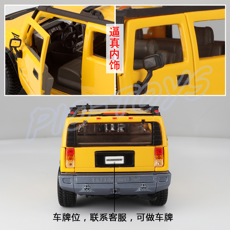 New Arrival Gift H2 1/24 Metal Model SUV Truck Vehicle Alloy Collection Jeep Show Goods Diecast Toys Car Luxury Present Friend
