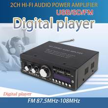 Digital Bluetooth 2CH Hi-Fi Auto Car Stereo Audio Power Amplifier Player Support USB SD FM DVD with Remote Control(China)
